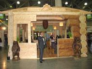 Выставки деревянные